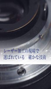 株式会社AZUMA導入事例